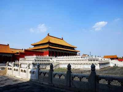 "Visit To The Largest City In China ""Forbidden City"""
