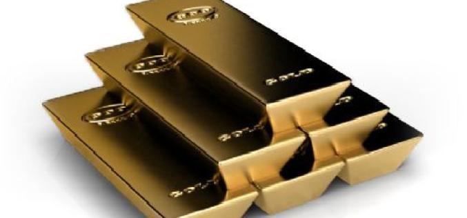 Brisbane and The Gold Bullion