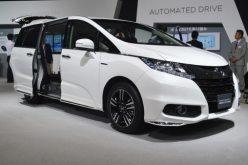 The Honda Odyssey Hybrid