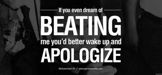 Top 10 Most Popular Quotes Of Muhammad Ali That Are Inspiring