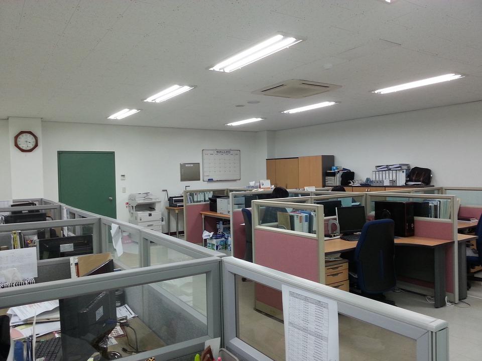 Smart Office Design Ideas