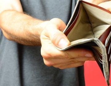 Discovering Novel Monetary Escalation Ideas Using Effective Expense Reduction