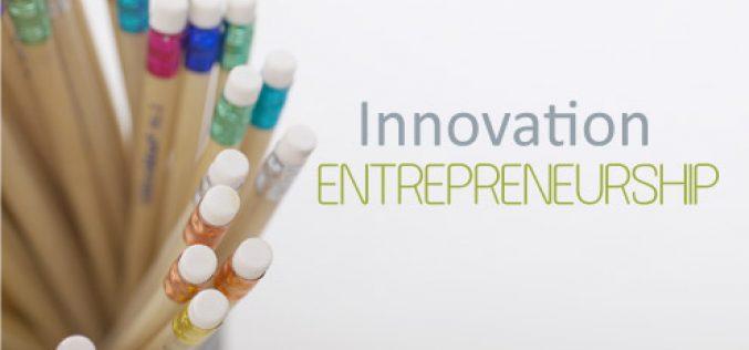 Entrepreneurship In Pakistan!